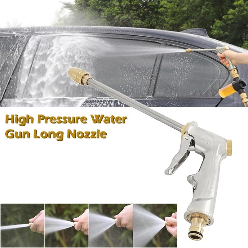 High Pressure Water Gun Long Nozzle