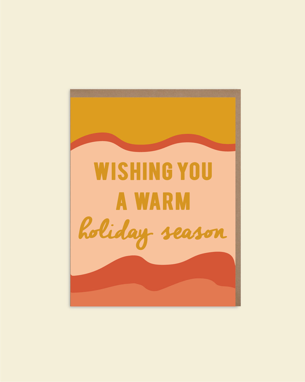 Warm Tones Holiday Card