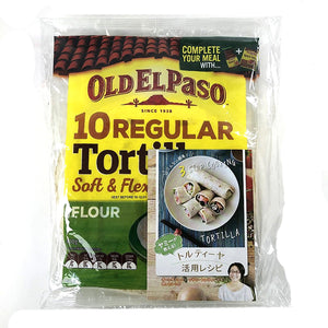 Costco OLD EL Paso flower tortilla diameter 20cm 10 sheets 1 bag