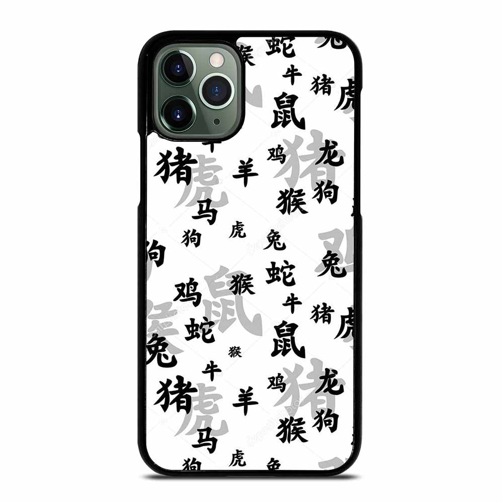 CHINESE ZODIAC SEAMLESS iPhone 11 Pro Max Case