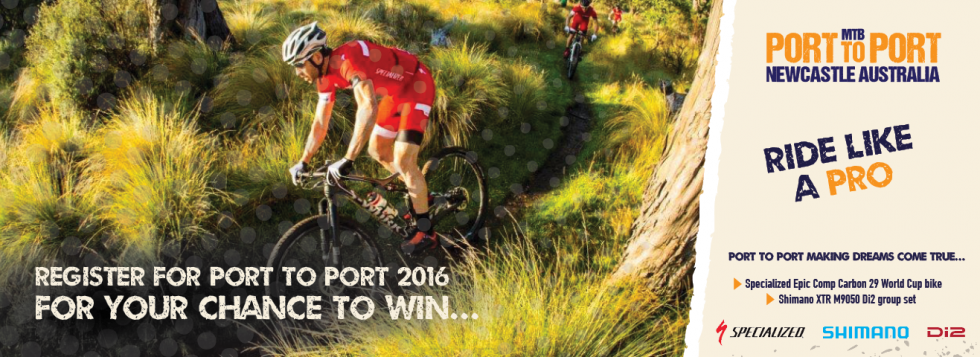 Port to Port 2016 Exclusive Discount Offer