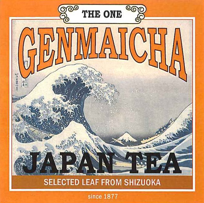 50% OFF! GENMAICHA THE ONE 100g