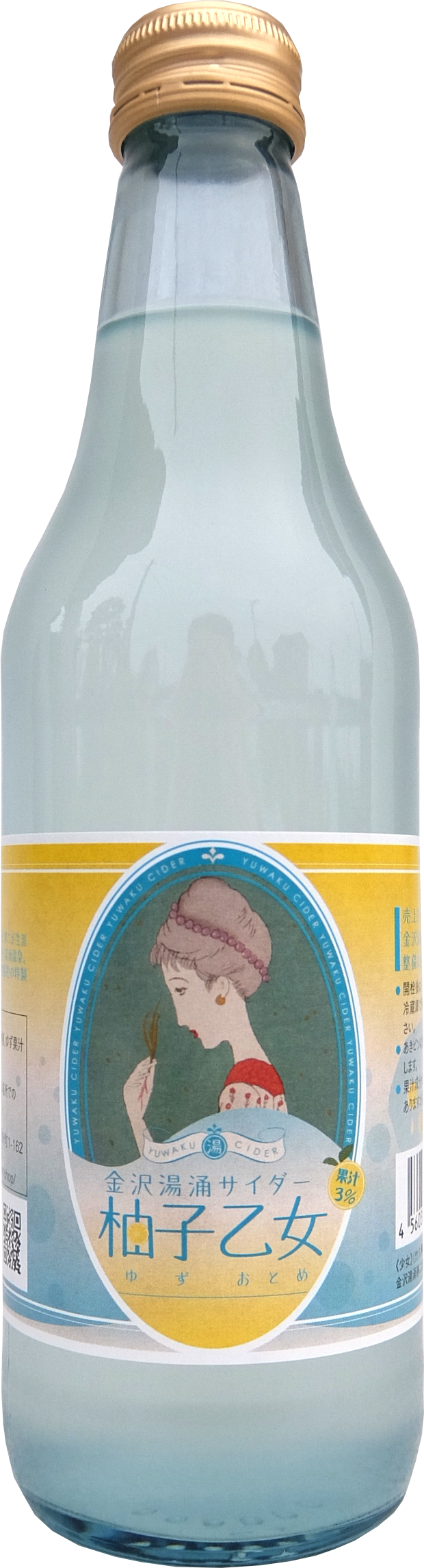 Yuzu Soda 340ml