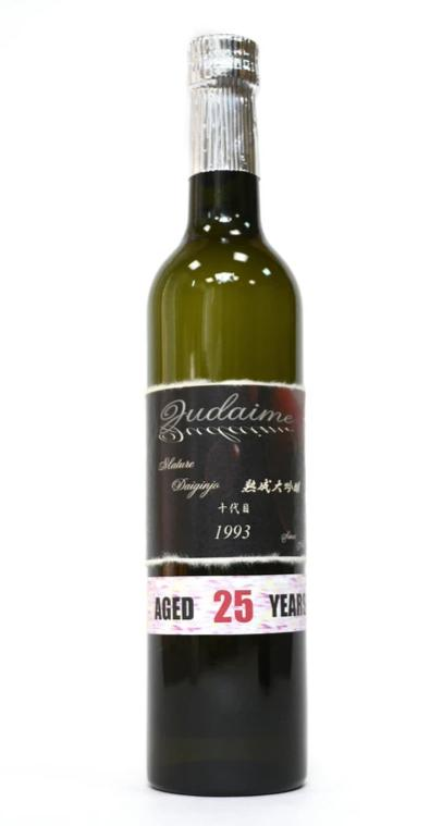 50% OFF! SAKE Dai Ginjo 25-Year Aged 1993 Alc. 17% 500ml