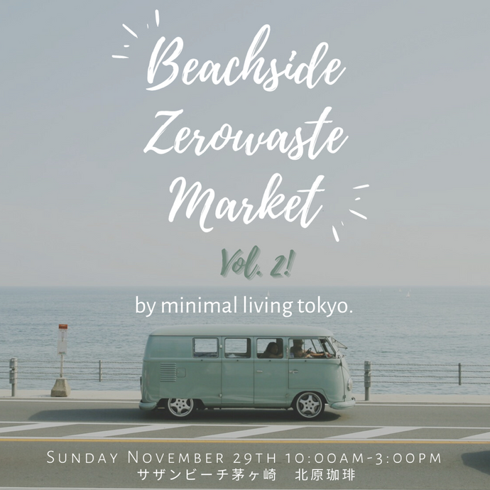 Beachside Zerowaste Market Vol.2!