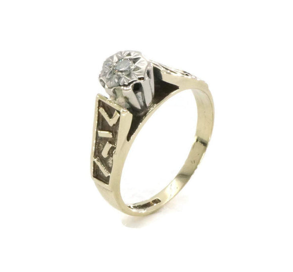 Diamond Solitaire Engagement Ring 9ct Gold