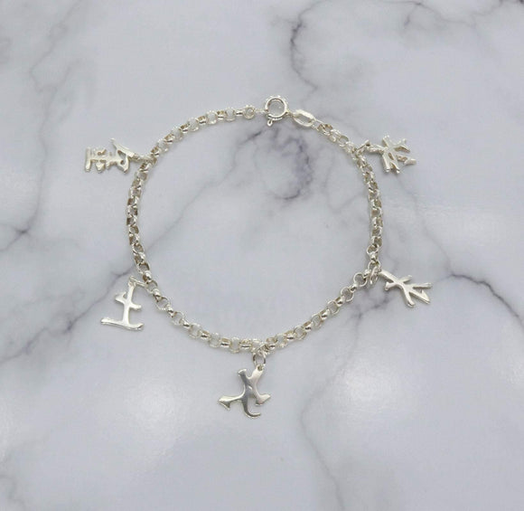 Chinese Symbol Charm Bracelet 925 Sterling Silver