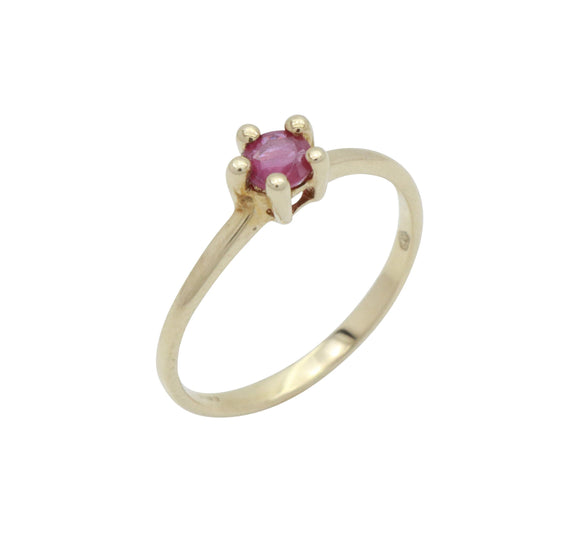 Solitaire Ruby Ring 9ct Yellow Gold