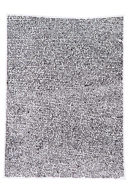 Black on White Manuscrit - 80x240cm