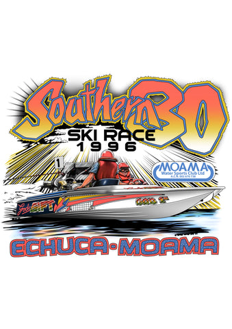 God's Gift 1996 Southern 80 Merchandise