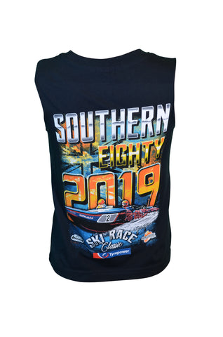 S80 2019 Youth Event Tank