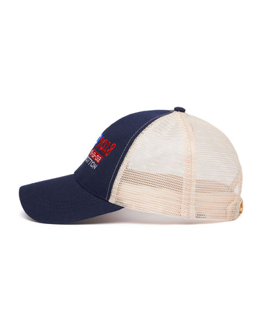 120 2018 Hemp Trucker Cap