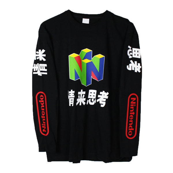 N64 Japanese Long Sleeve T-Shirt - Cult of Geek