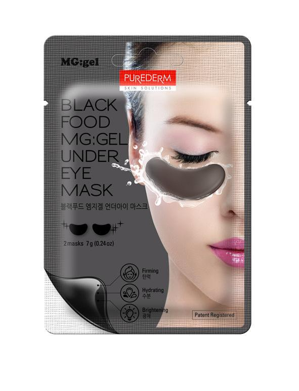 Black Food MG Gel Under Eye Mask
