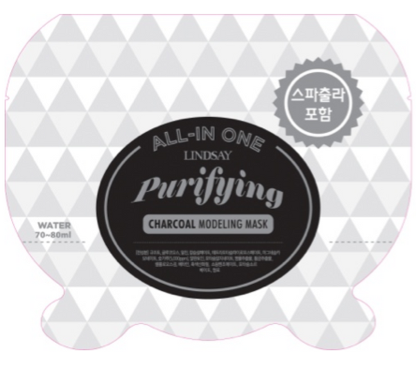 Purifying Charcoal All in One Modeling Mask