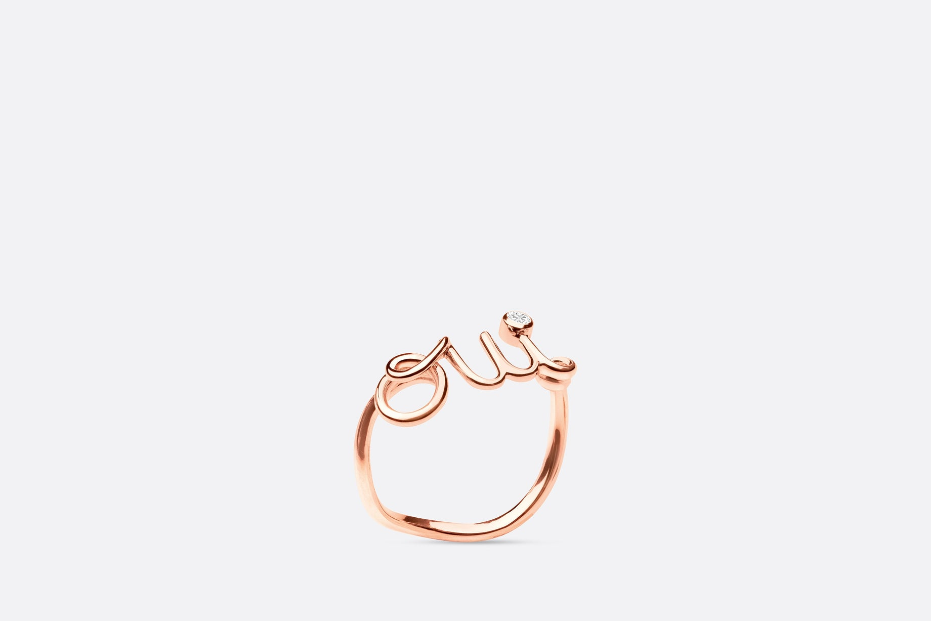 Oui Ring • Rose Gold and Diamond