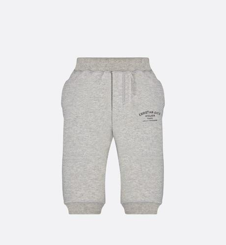 'Christian Dior Atelier' Track Pants • Light Gray Cotton Fleece
