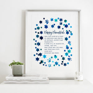 Hanukkah Home Blessing- Instant Download Hanukkah Wall Art Print