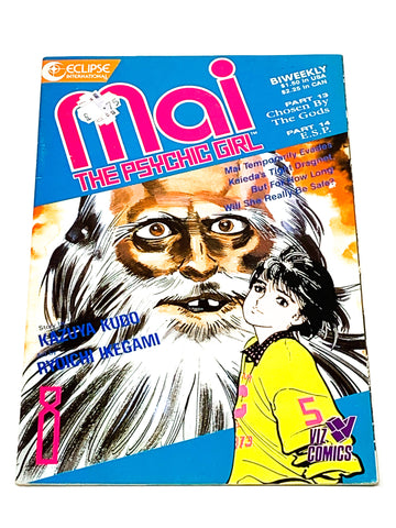 MAI THE PSYCHIC GIRL #8. FN CONDITION.