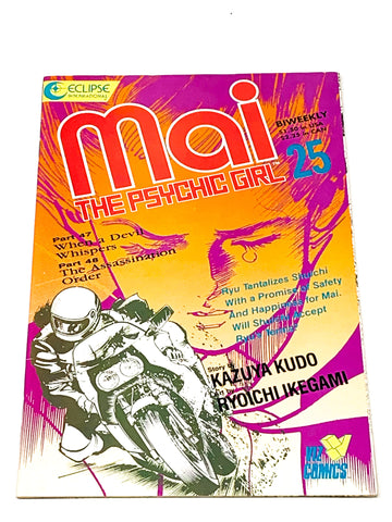 MAI THE PSYCHIC GIRL #25. VFN CONDITION.