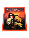 AD&D - REALMS OF HORROR. VFN CONDITION.