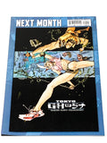TOKYO GHOST #1. NM CONDITION.