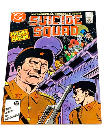 SUICIDE SQUAD VOL.1 #5. VFN CONDITION.