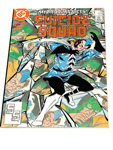 SUICIDE SQUAD VOL.1 #20. VFN CONDITION.
