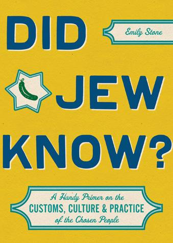 Did Jew Know?