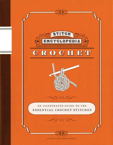 Stitch Encyclopedia: Crochet An Illustrated Guide to the Essential Crochet Stitches