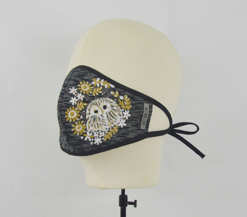 Kate - 5 Layer Mask (Limited Edition) - Black - F