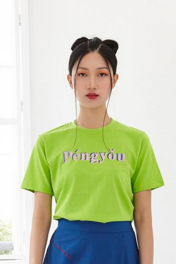 PENGYOU' LIME GREEN COTTON JERSEY - CROPPED T SHIRT - LIME GREEN