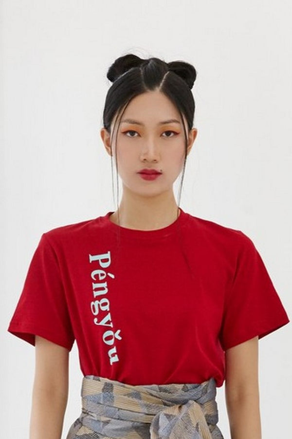 PENGYOU' RED COTTON JERSEY - T SHIRT - RED
