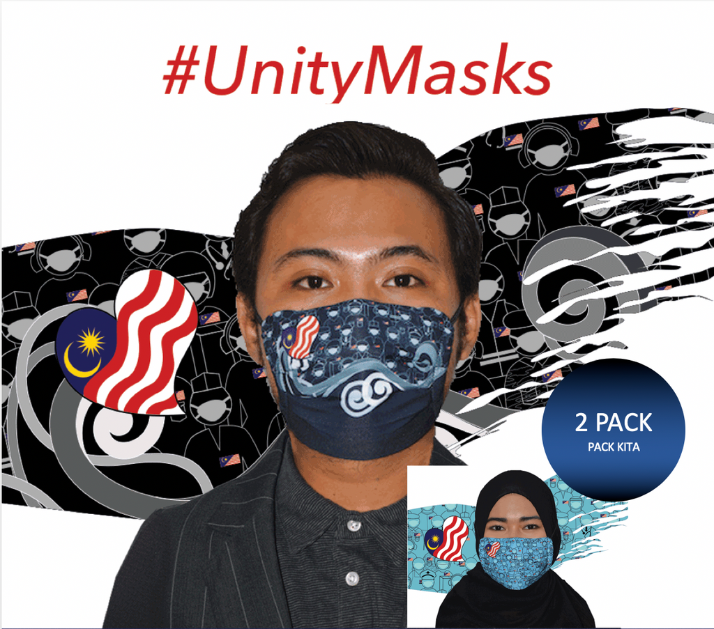 #UnityMasks - TQ FRONTLINERS (2 Pack: Reusable Face Masks with blue and black Frontliner Motif)