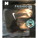 Fashion Black Mask - with logo