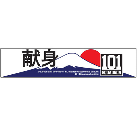 Japanese Dedication sticker