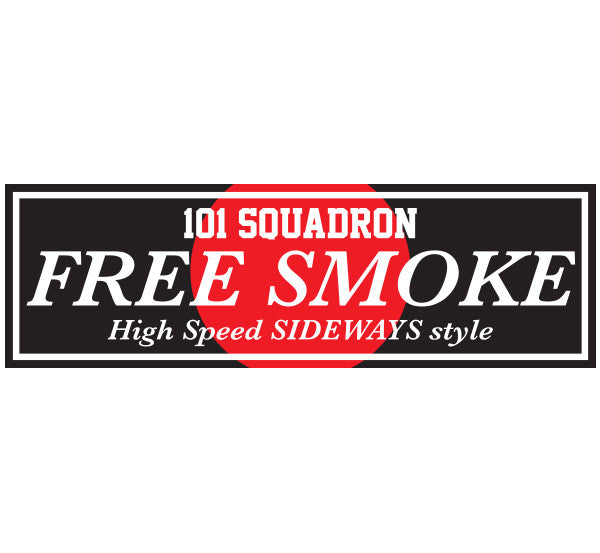 Free Smoke Sticker