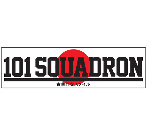 101 Squadron Japan Sun sticker