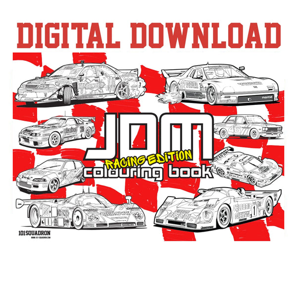 JDM Racing Edition eBook - Digital Download