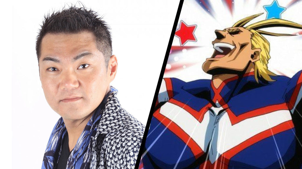 all might japanese voice actor