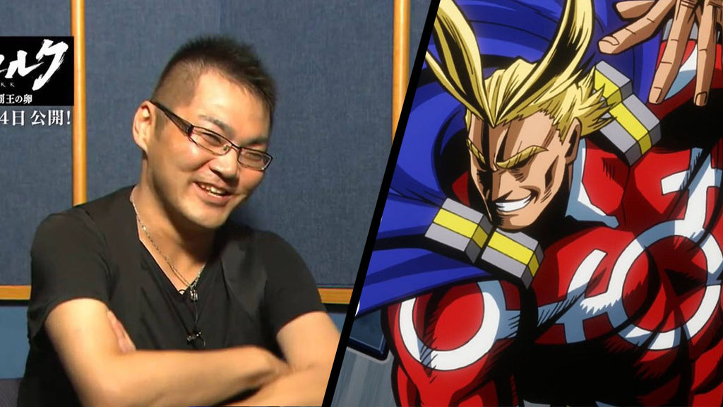 all might voice actor japanese