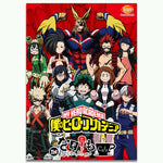 official my hero academia poster