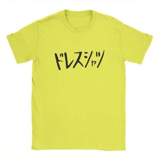 deku yellow shirt