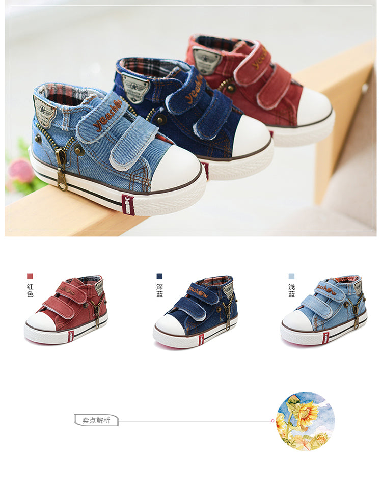Low Denim Sneakers