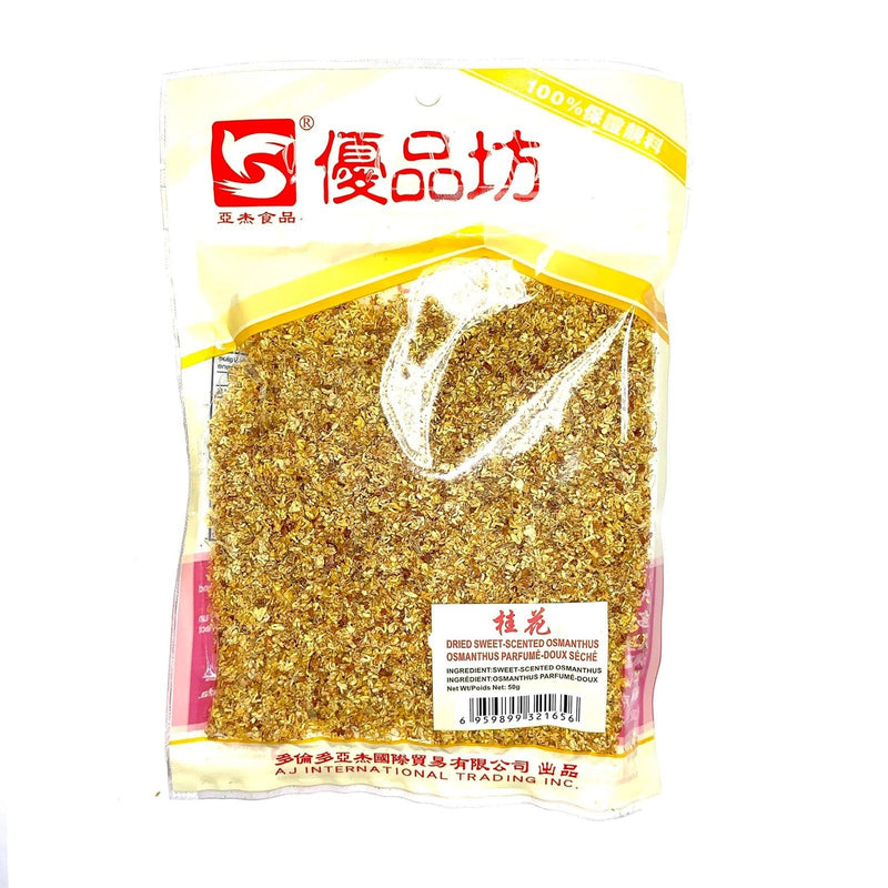 【YPF Series】Dried Sweet-Scented Osmanthus 50g