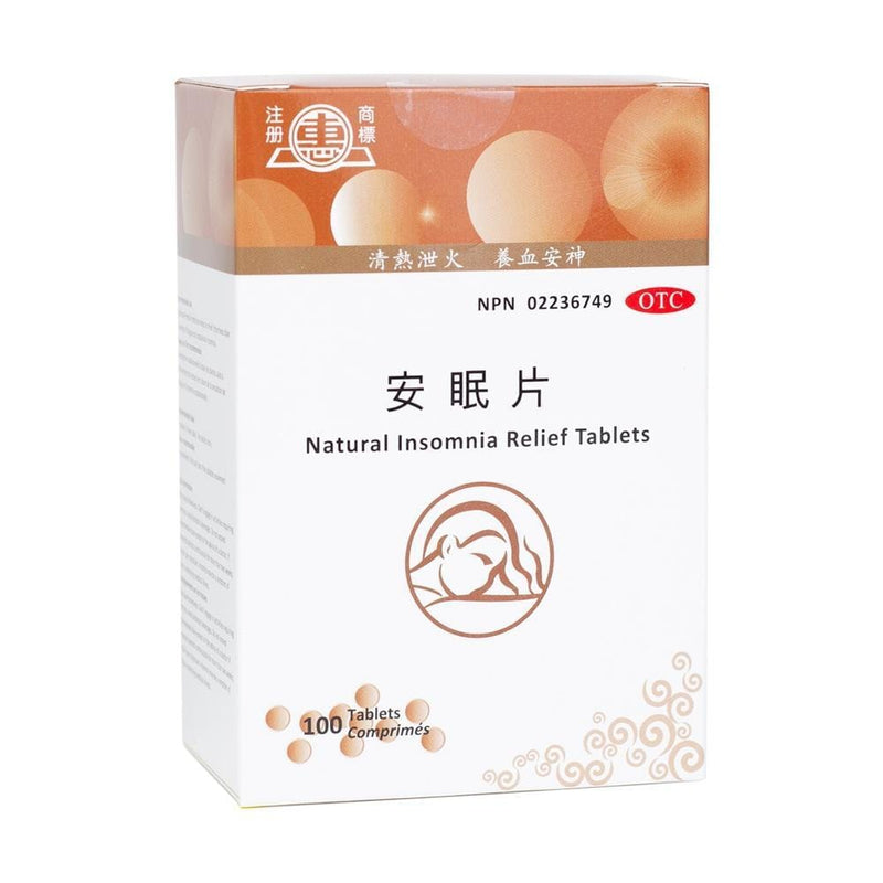 Natural Insomnia Relief Tablets 100 Tablets 安眠片