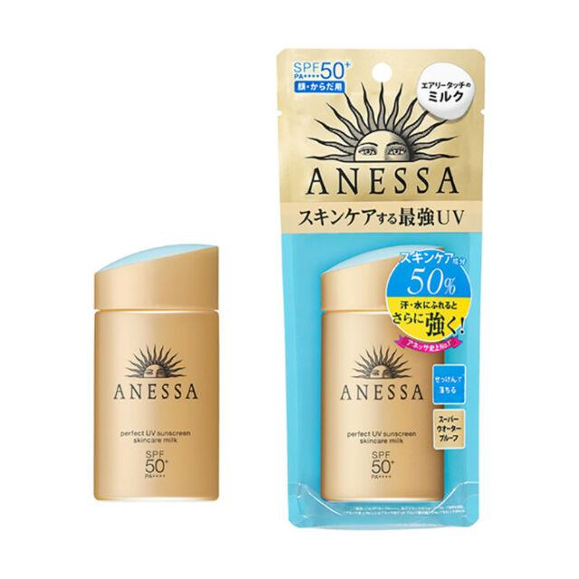 ANESSA perfect UV Suncreen skincare milk SPF50+