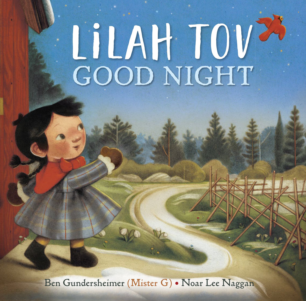 Lilah Tov Good Night