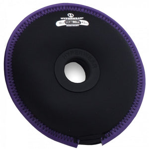 SoftBell Weight Plate - 4,5 kg.