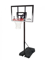 A portable basketball stand and hoop system with black water or sand fillable base sits on a white background. It's 44 inches high and adjustable.